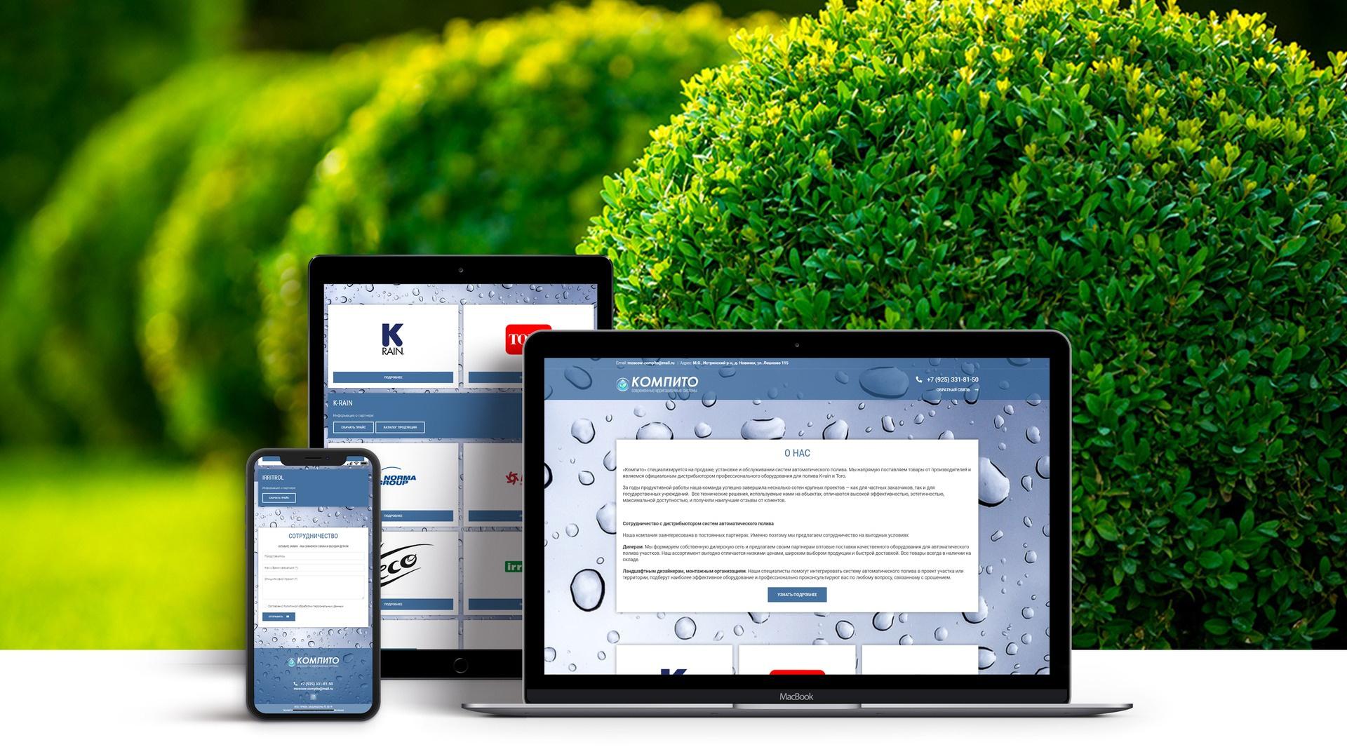 Всемирная паутина, Интернет, Ноутбук, Экран, Портативная пишущая машинка