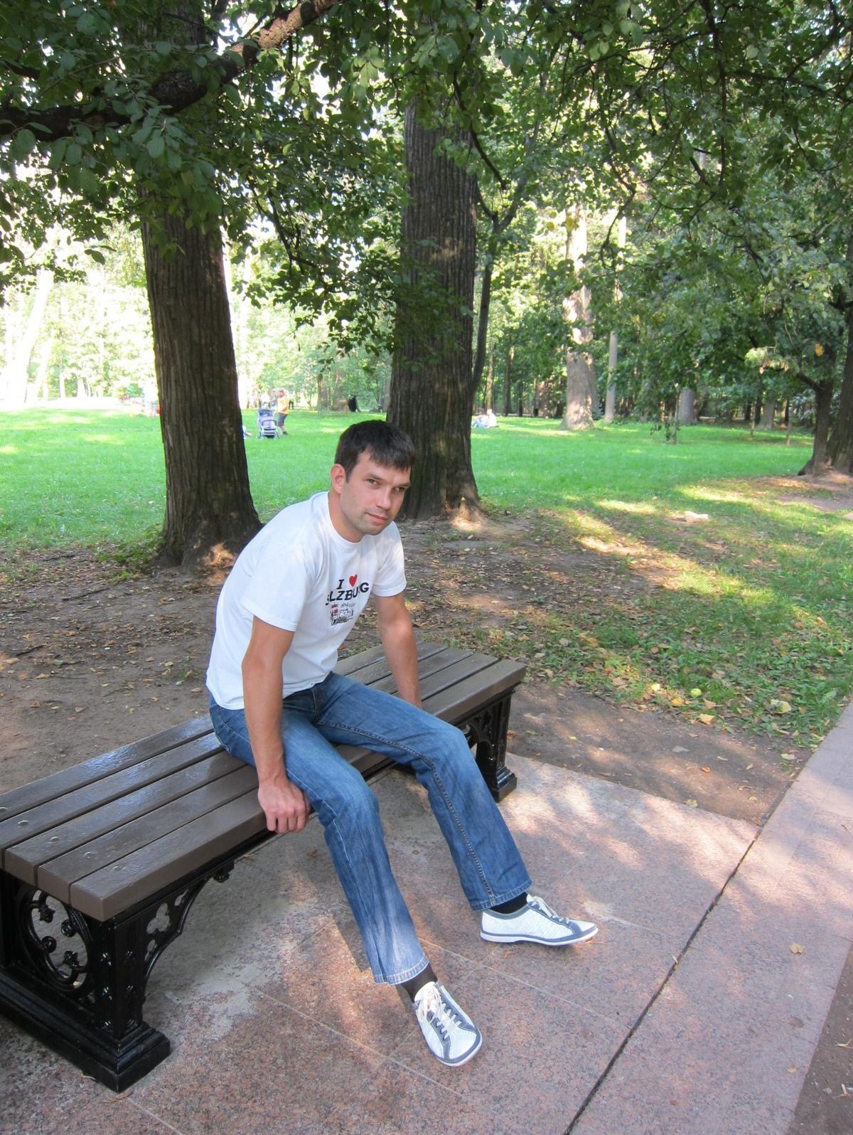 Скамейка в парке, Парк